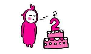 blog erotyczny: Tydzień urodzinowych promocji